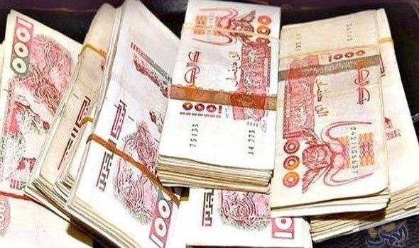 تعرف على سعر الريال اليمني مقابل الدينار جزائري الأحد Money Egypt Today Book Cover