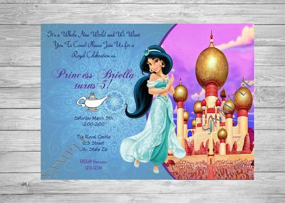 Princess Jasmine Birthday Invitation Aladdin Birthday