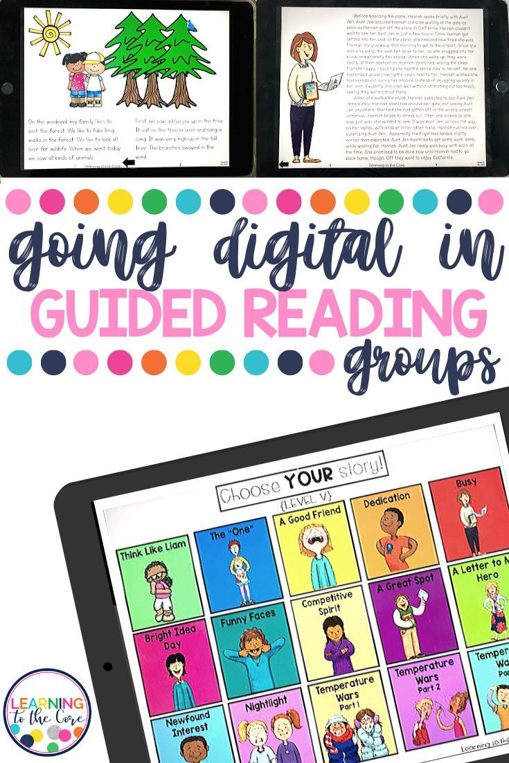 Do you use Google Classroom with your students? Check out this blog post for ideas on how to make your Guided Reading groups digital!