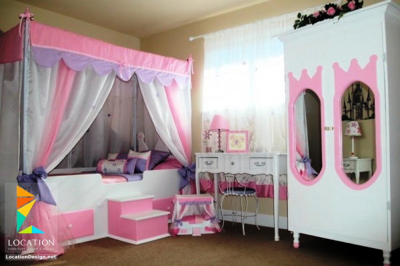 غرف نوم بنات 2018 2019 لوكشين ديزين نت Girls Bedroom Sets Girls Bed Canopy Girls Bedroom Furniture