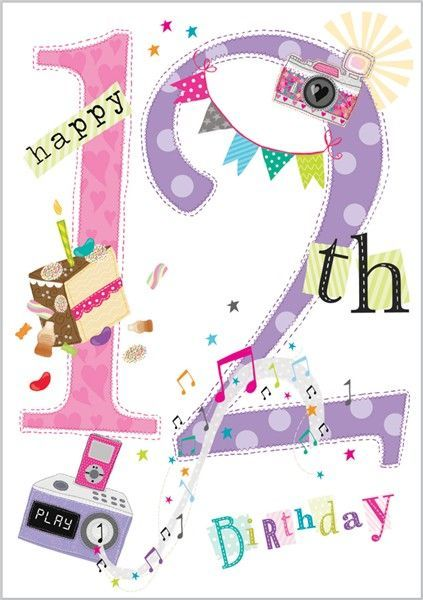 Pin By California Girl3 On Another Year Older Happy 12th Birthday Happy Birthday Kids Happy Birthday Art