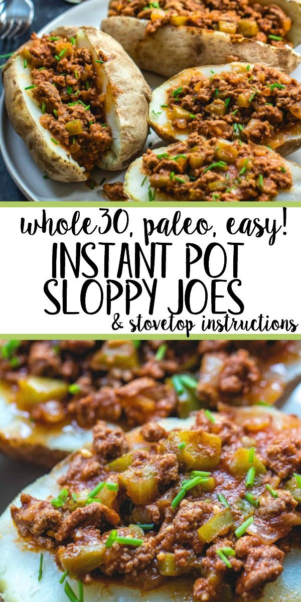 This Whole30 instant pot sloppy joes recipe is sure to be a new family favorite. Even though it's Paleo, and totally sugar free, it still has that familiar, classic flavor we all know and love. This Whole30 beef recipe is also budget friendly! Using the instant pot method allows for a fast cook time for a weeknight dinner, or gives you the ability to quickly whip up a large batch of everyone's favorite American staple without much hands on time! It's also a great freezer meal, so go ahead and do #whole30recipes
