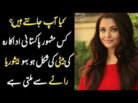Most Beautiful Pakistani Actress Sanam Chaudhry Vulgar Scene in