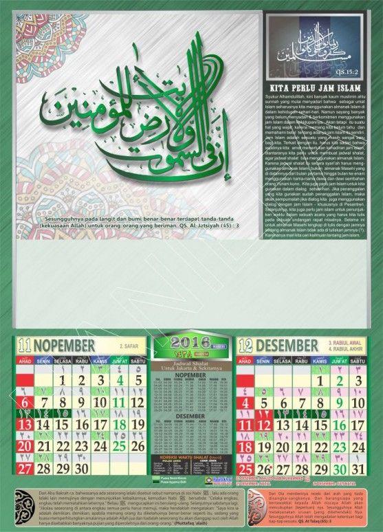 Desain Kalender Islami Cdr - Download Siap Edit Kalender ...