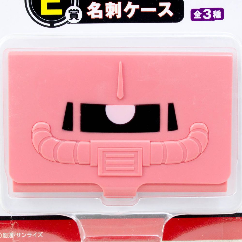 Gundam Buisness Card Case Char Zaku Banpresto JAPAN ANIME MANGA