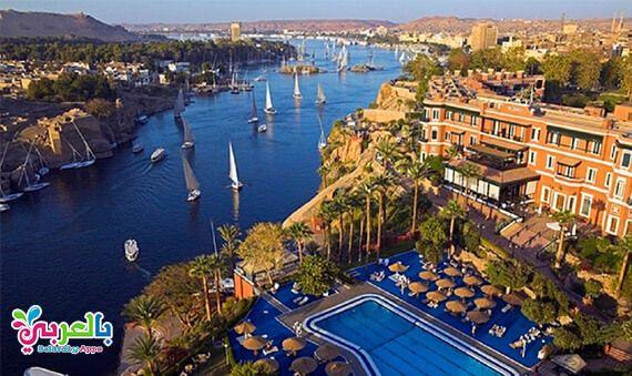 أفضل 10 أماكن سياحية في الاقصر واسوان المعالم السياحية لمدينة الاقصر المعالم السياحية لمدينة اسوان معبد الاقصر القرية ال Aswan Egypt Tours Egypt Travel