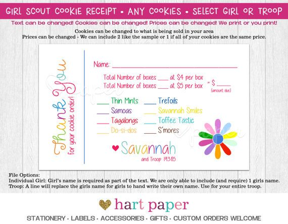 Girl Scout Cookie Order Receipt Thank You Card Reorder Printed - personalized invoices