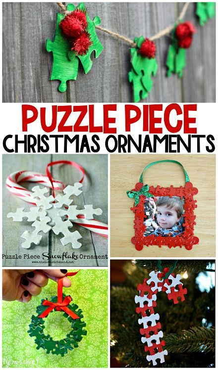 Puzzle Piece Christmas Ornaments for Kids to Make (Cute craft ideas!) - Crafty Morning #christmas #ornaments #christmasornaments #puzzlepiece #diypuzzlepiece #christmascrafts #diyornaments