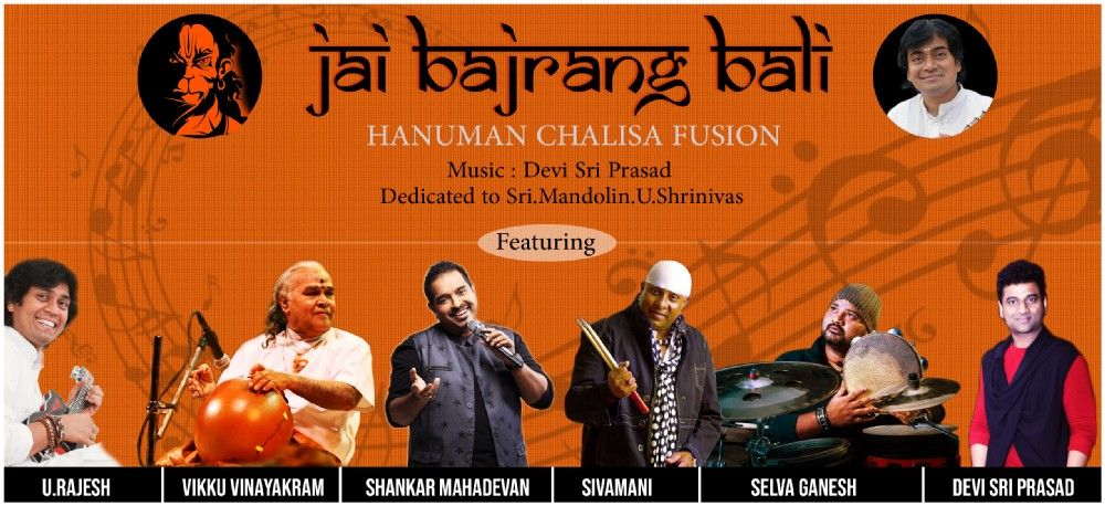 Devi Sri Prasad creates a fusion of Hanuman Chaalisa for his Guru Mandolin .U. Shrinivas