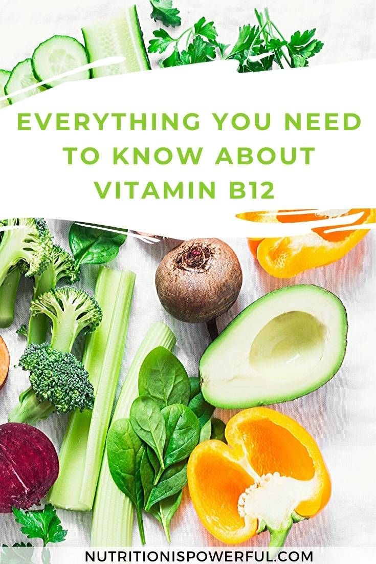 All about Vitamin B12 sources, supplements + preventing