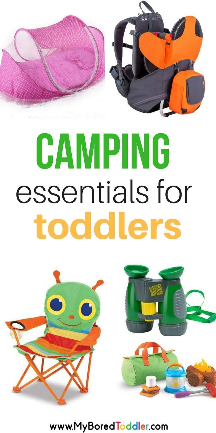 Best Camping Items for Toddlers - My Bored Toddler