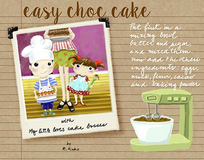 "Check out new work on my @Behance portfolio: ""Easy choc cake"" http://be.net/gallery/49283633/Easy-choc-cake"