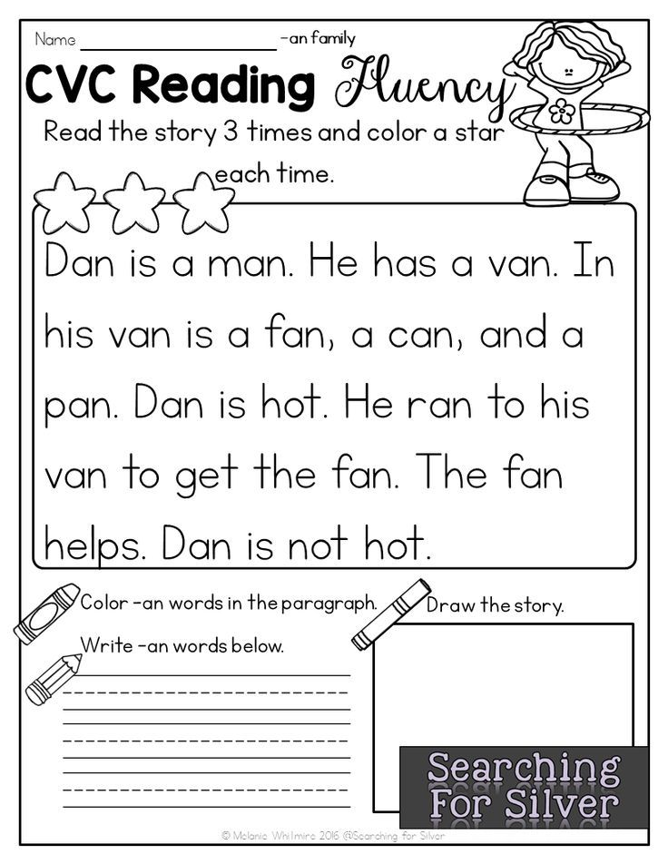 CVC Reading Fluency: teach beginning readers with decodable CVC ...