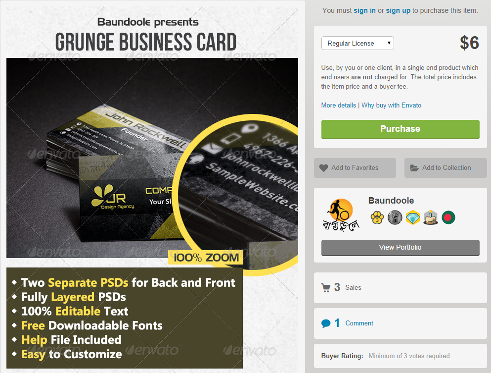 Grunge business card template psd business card templates grunge business card template psd reheart Choice Image