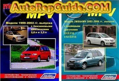 free 1999 nissan quest repair manual