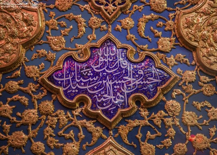 Https Islamic Images Org صور وزخارف اسلامية استمتع معانا بكل حا Http Islamic Images Org Islamic Images Image Brooch