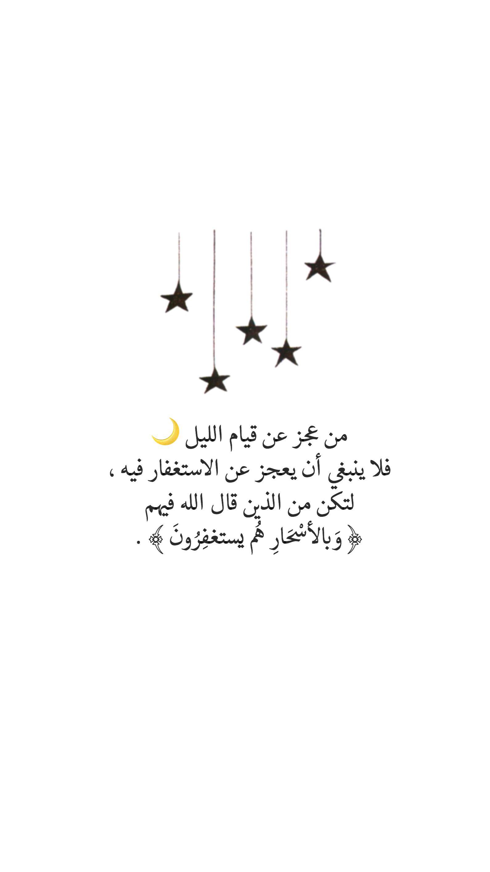 استغفر الله العظيم واتوب اليه Quran Quotes Quran Quotes Love Words Quotes