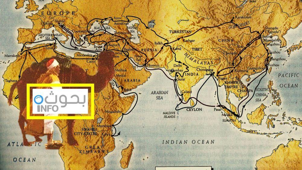 ابن بطوطة أمير الرحالة حياته وأهم رحلاته Vintage World Maps Balkh Kashgar