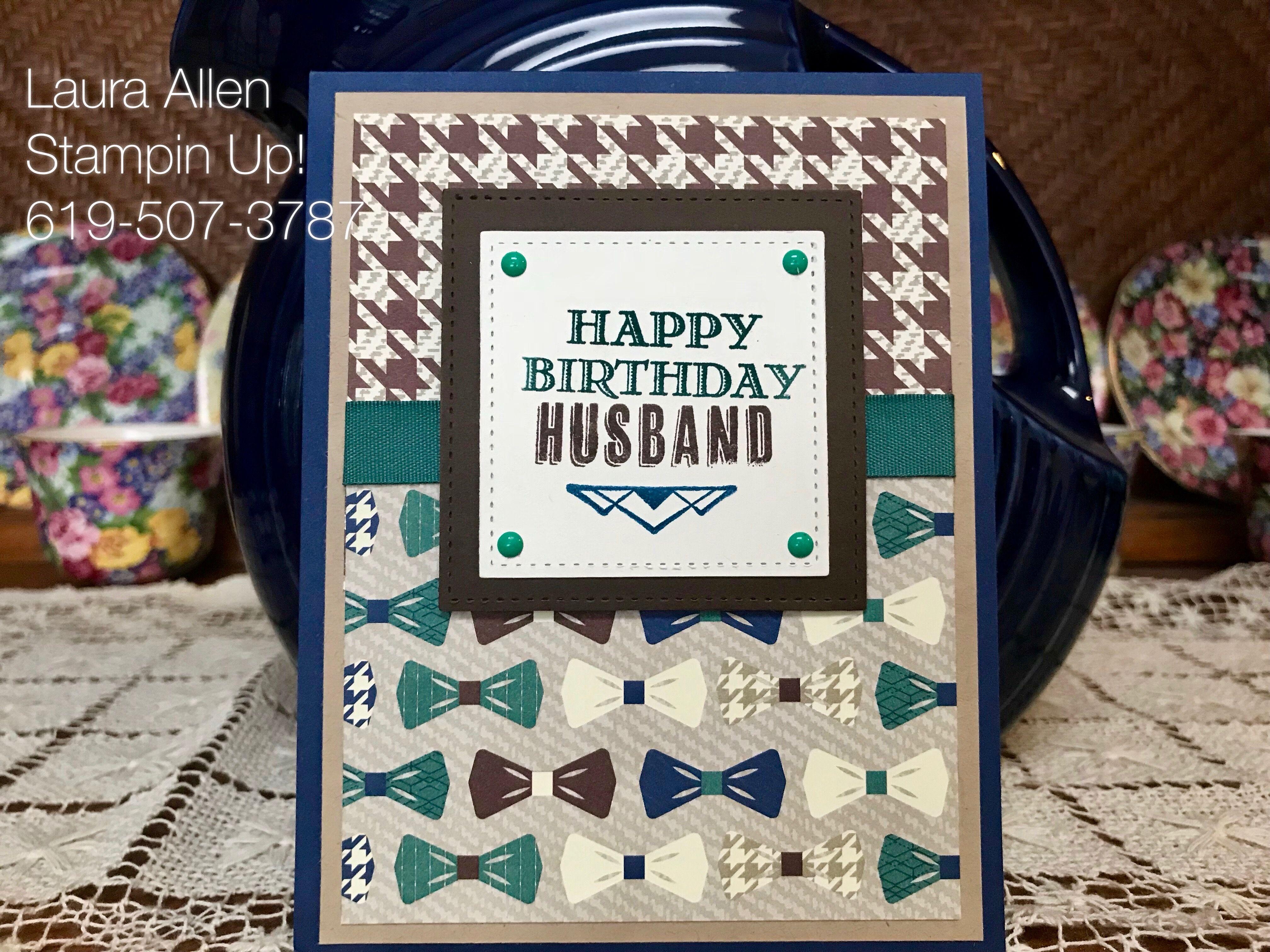 Masculine Birthday Cards Made With Cricut ~ Courtney lane designs serenade tree birthday card