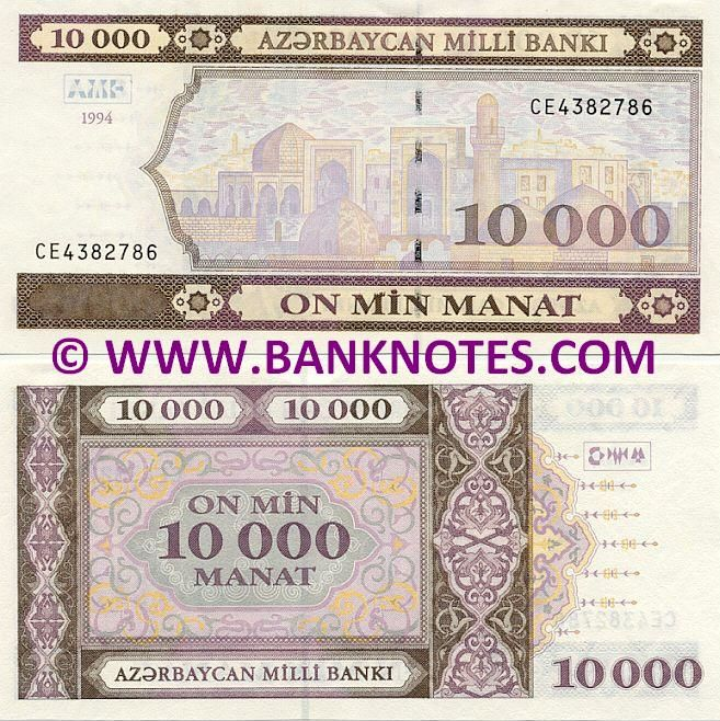 TURKMENISTAN 10,000 10000 MANAT 1999 P 13 UNC