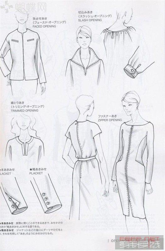 日本服装款式手绘教学 各种款式服饰配件手绘大全 Fashiontop 时尚精选 Modnyj Dizajn Eskizy Eskiz Modeli Modnyj Dizajn Illyustracii