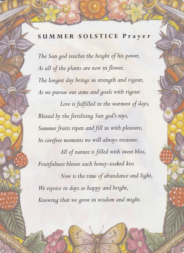 Summer Solstice Poem  Litha/Summer Solstice June 21  Pinterest  Summer sol...