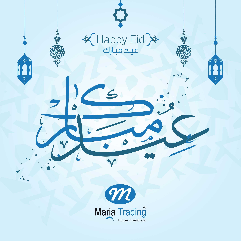 Eid Ul Fitr Mubarak 2020 Happy Eid Eid Ul Fitr Maria