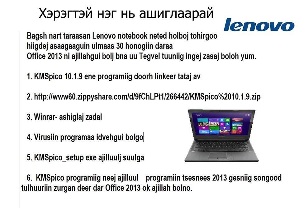 Pin by Crystal Crystal on Computer 10 things, Lenovo