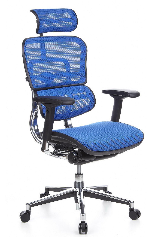 Ergohuman Netz Luxus Chefsessel Chefsessel Ergohuman Luxus Officefurniture Office Furniture Office Chair Essel