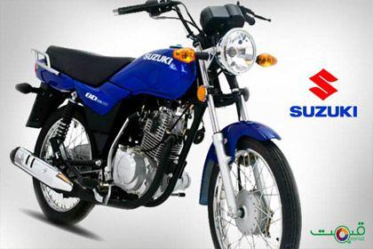 Suzuki Gd110 Price In Pakistan Suzuki Suzuki Bikes Suzuki