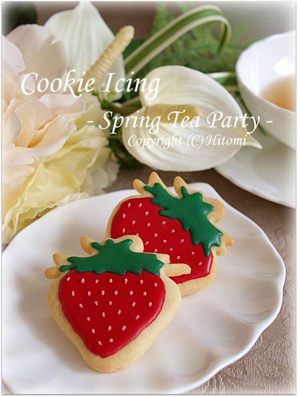 Strawberry cookies for Heidi | cookies~nom nom!! in 2019