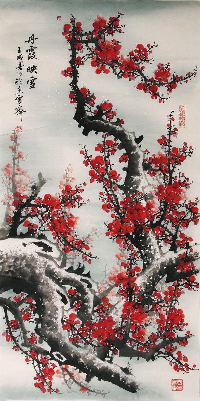 Plum Cnag000499 Japanese Painting Japan Art Japanese Art