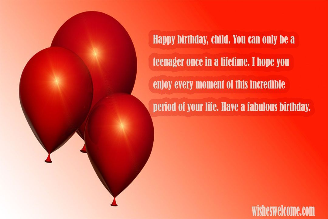 Happy birthday wishes for 14yearold boy and girl