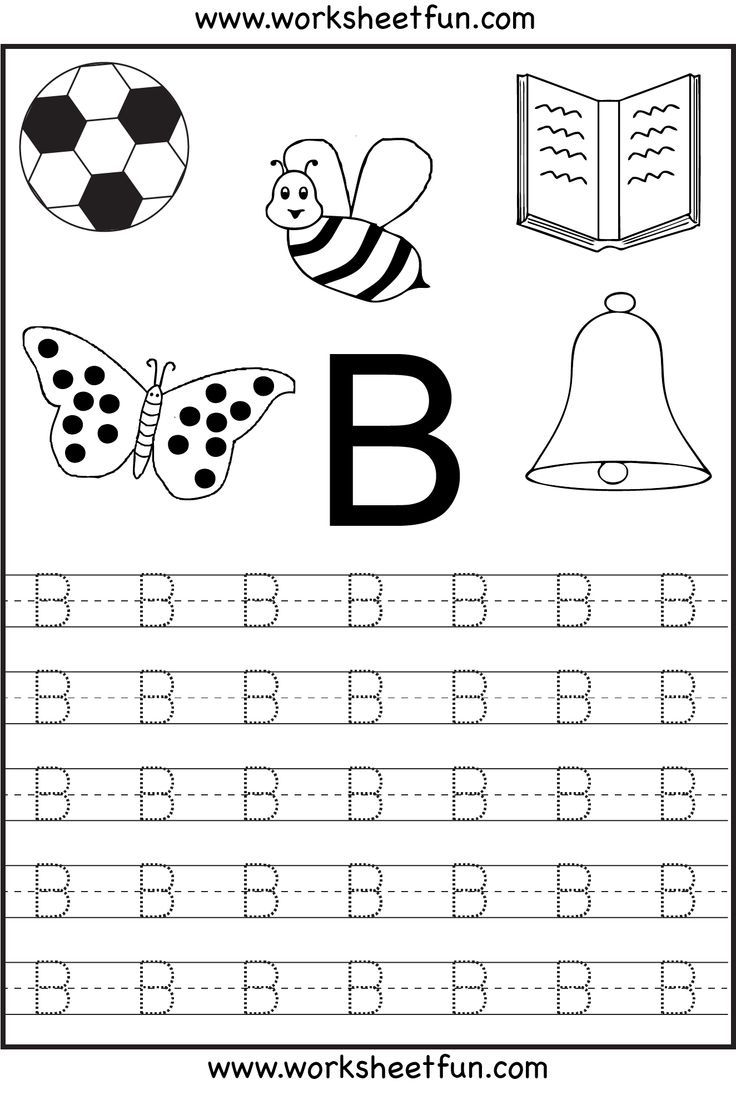 Alphabet Printable Worksheets Kindergarten: Free Printable Letter ...