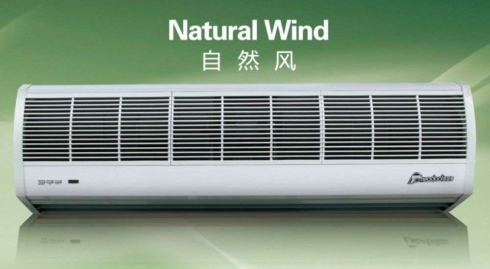 Natural Wind Compact Air Curtain Cross Flow Type Airflow Air