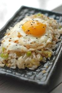 Ginger fried rice.  My egg would be cooked.  But sounds great.