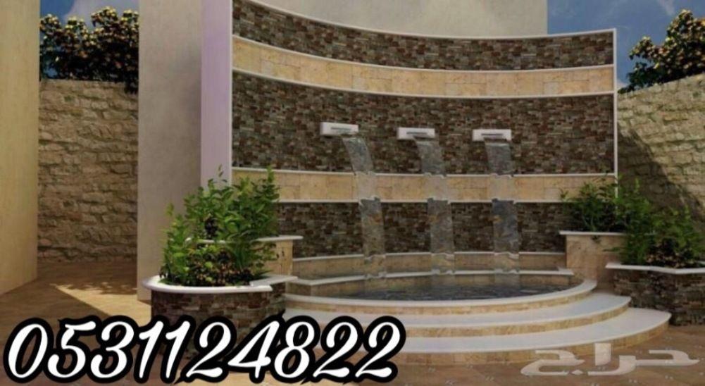 صور شلالات ديكورات شلالات نوافير مائية نوافير رخام نوافير وشلالات صناعية شلالات منزلية للحدائق شلالات منز Lighted Bathroom Mirror Dining Room Decor Decor