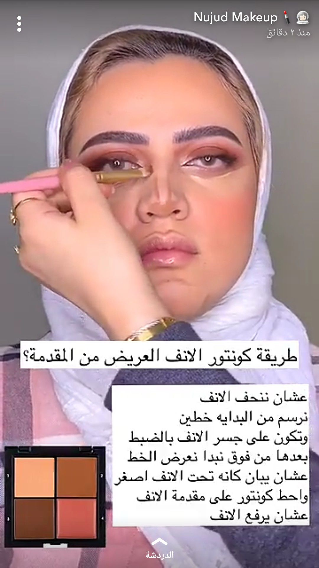 Pin By وهم On Makeup Ideas Learn Makeup Makeup Lessons Makeup Videos
