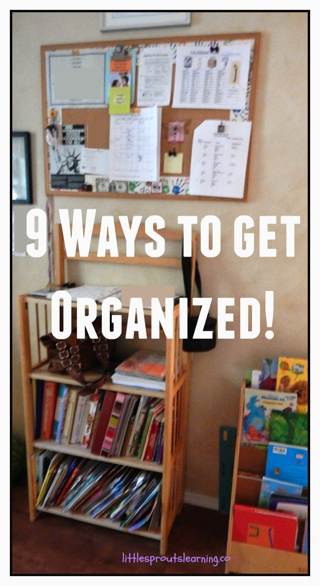 How I Keep My Home Daycare Organized: How To Keep Your Daycare Organized