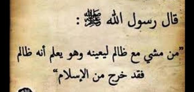 Pin By Gssp On 10 Arabic Quotes Mother Quotes Cool Words Quotes