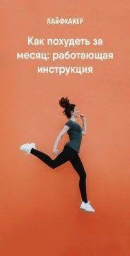 Fitness Motivation Health Life 32 Ideas #motivation #fitness