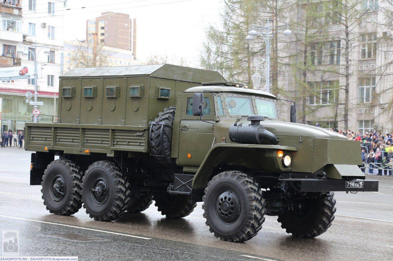Pin Op 100 Uralaz Made In Ural
