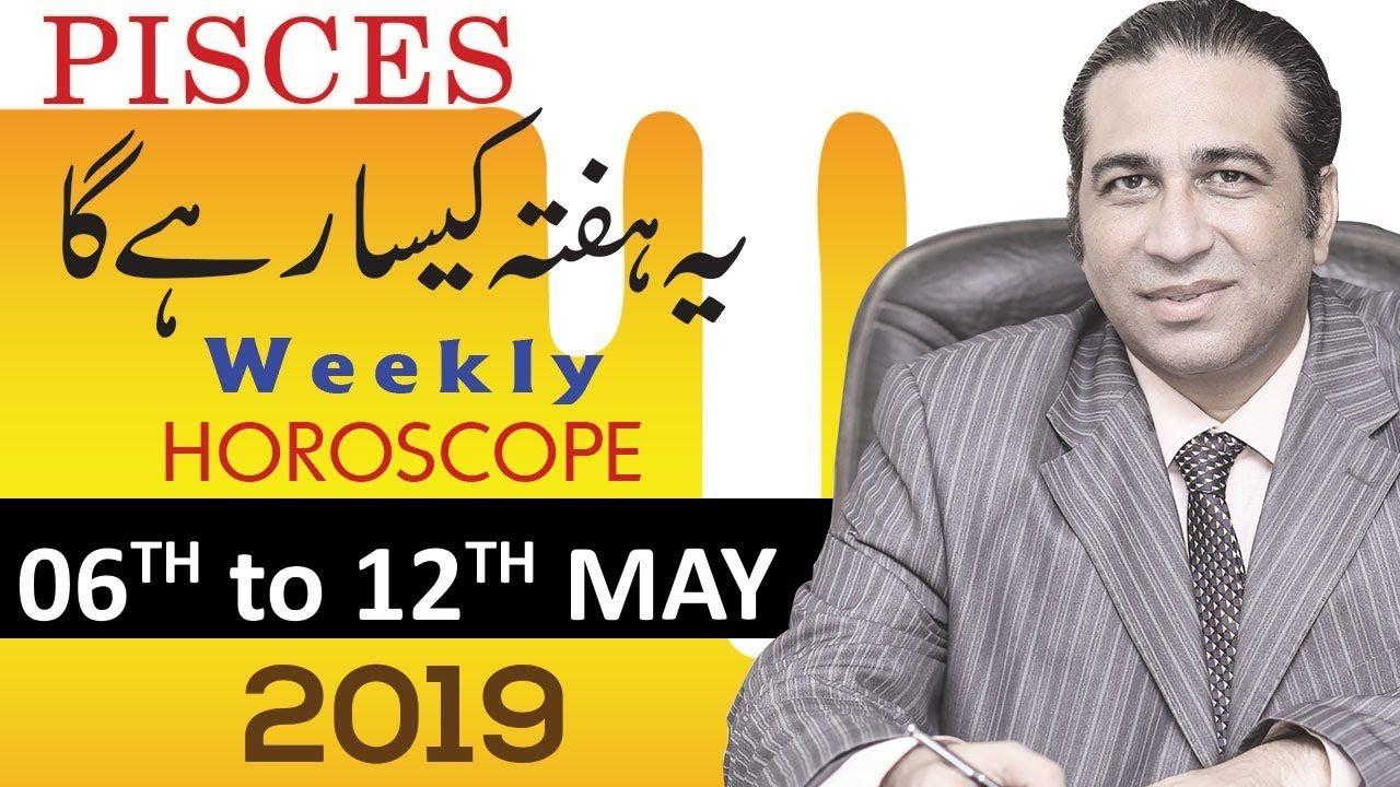 Pisces Weekly Horoscopes Beginning Sunday