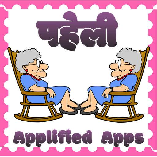Popular Game Nani ki Dimagi Paheli Hindi latest