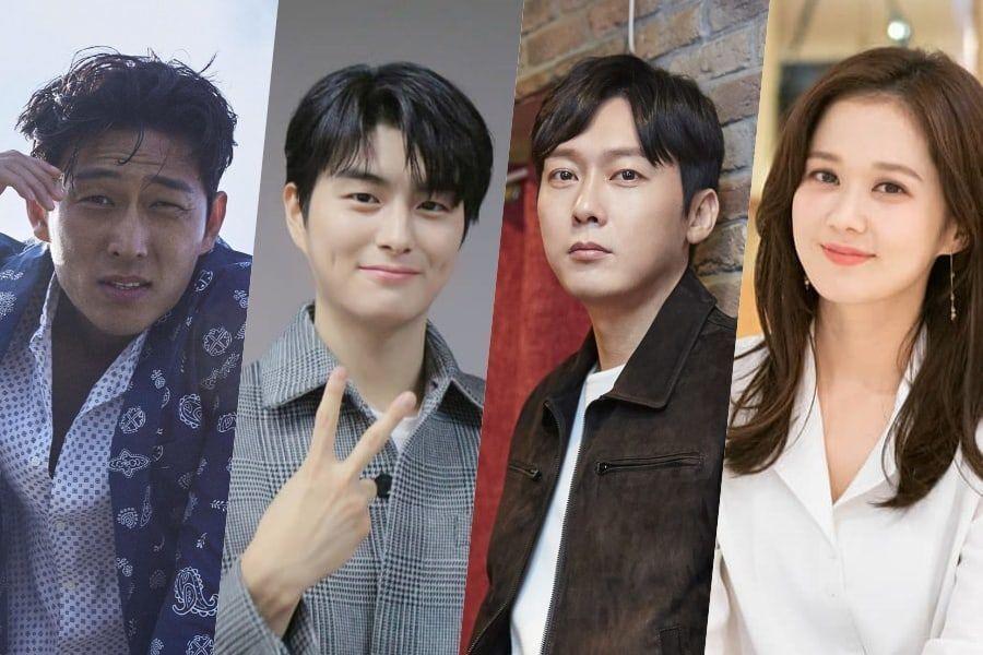 Go Joon, Jung Gun Joo, And Park Byung Eun In Talks Along With Jang Nara For New Romantic Comedy