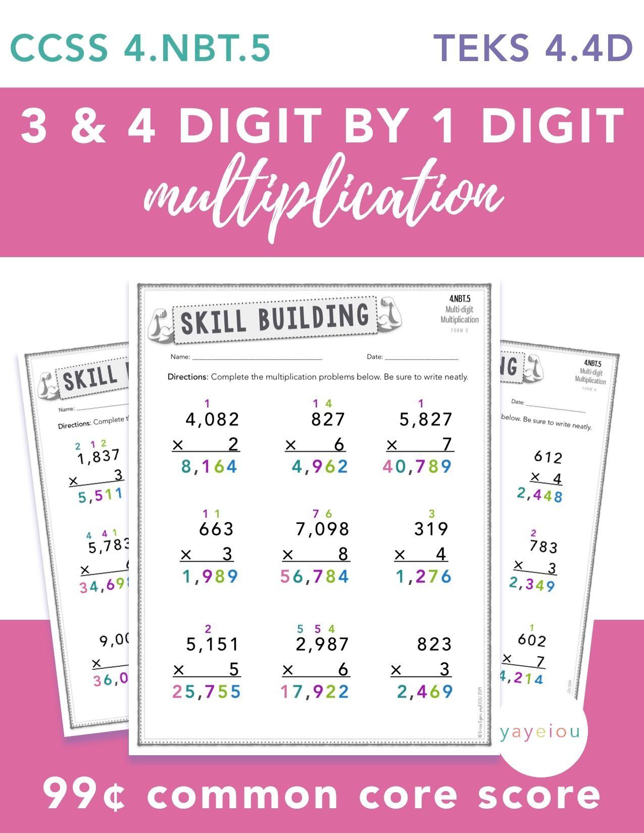 4 Nbt 5 Multi Digit Times 1 Digit Multiplication W Qr