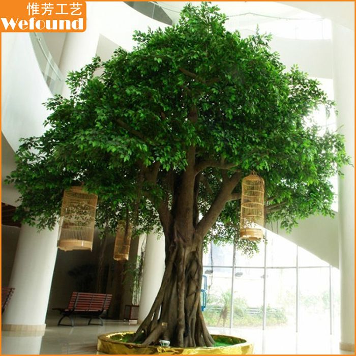 Large indoor artificial banyan tree artificial plants for Artificial plants indoor decoration