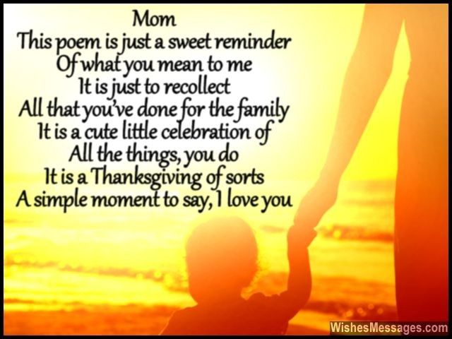 I Love You Poems For Mom Mom Quotes Poems And Messages