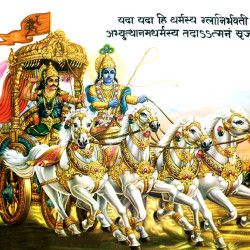 Mahabharat Desktop Nice Shree Krishna Hd Wallpapers In Rath India Facts Shree Krishna Wallpapers Krishna
