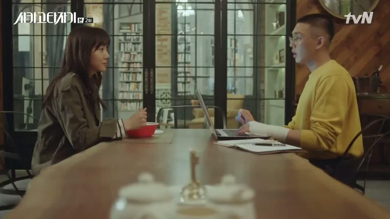 Chicago Typewriter: Episode 2 » Dramabeans Korean drama ...